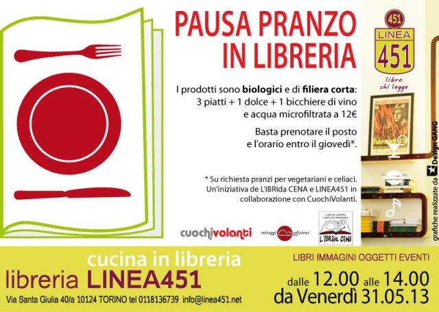 Pausa_Pranzo_in_Libreria