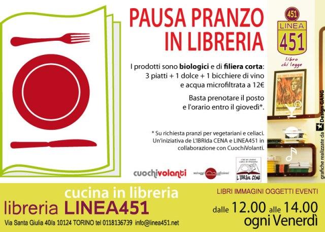 Pausa_Pranzo_in_Libreria1